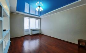 1-комнатная квартира, 56 м², 5/5 этаж, 4 мкр за 13.5 млн 〒 в Уральске