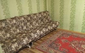 2-комнатная квартира, 46 м², 1/5 этаж посуточно, Кабанбай Батыра за 8 000 〒 в Усть-Каменогорске
