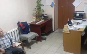 Офис площадью 67 м², Бестужева 10 за 25 млн 〒 в Павлодаре