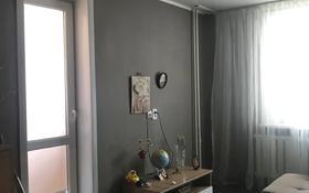 2-комнатная квартира, 51.8 м², 5/9 этаж, Суворова за 12.5 млн 〒 в Павлодаре