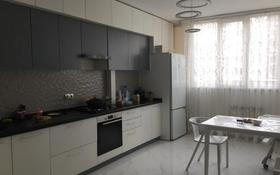 3-комнатная квартира, 87 м², 4/9 этаж, мкр Нуркент (Алгабас-1), Мкр Нуркент (Алгабас-1) за 34 млн 〒 в Алматы, Алатауский р-н