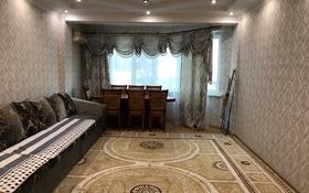3-комнатная квартира, 100.5 м², 2/7 этаж, Мкн Алтын Аул 8/1 за 27 млн 〒 в Каскелене