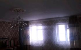 5-комнатный дом, 220 м², 12 сот., Ак депо, Қоғалы 57а — Тәуекел хана за 33 млн 〒 в Атырау, Ак депо