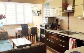 3-комнатная квартира, 110 м², 4/5 этаж, Назарбаева — Абая за ~ 52 млн 〒 в Алматы, Медеуский р-н