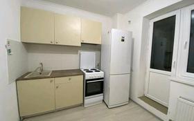 1-комнатная квартира, 39 м², Такын Сара 4а за 15 млн 〒 в Нур-Султане (Астана), Есиль р-н