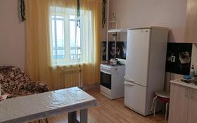 1-комнатная квартира, 53 м², 7/9 этаж посуточно, 10-й микрорайон 24 за 6 000 〒 в Аксае