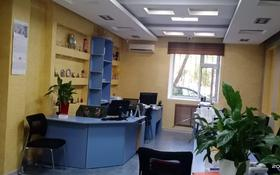 Офис площадью 100 м², Желтоксан 14 за 39.5 млн 〒 в Нур-Султане (Астана), Сарыарка р-н