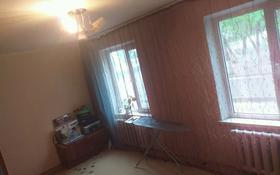 3-комнатная квартира, 54 м², 1/5 этаж, Абая — Жамбула за 10 млн 〒 в Капчагае