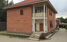 10-комнатный дом помесячно, 490 м², 13 сот., мкр Баганашыл 16 за 650 000 〒 в Алматы, Бостандыкский р-н