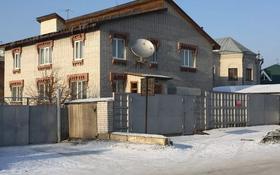 9-комнатный дом, 450 м², 6 сот., Торайгырова 130 — Кабанбай батыра за 52 млн 〒 в Семее