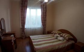 2-комнатная квартира, 75 м², 4/9 этаж помесячно, Мкр Сары Арка 39 за 170 000 〒 в Атырау