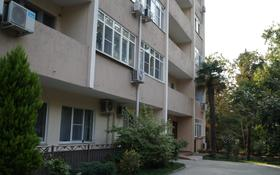1-комнатная квартира, 34 м², 4/13 этаж, Есауленко 4/6 за 72.5 млн 〒 в Сочи
