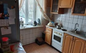 3-комнатная квартира, 60 м², 2/5 этаж, Лермонтова 106 за 12.5 млн 〒 в Павлодаре