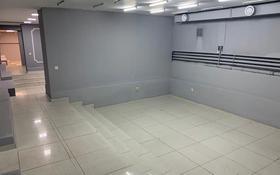 Магазин площадью 312 м², Наурызбай батыра 41 — Гоголя за 600 000 〒 в Алматы, Алмалинский р-н