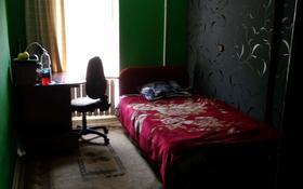 3-комнатный дом, 75 м², 4 сот., Донбасская 14 за 27 млн 〒 в Алматы, Медеуский р-н