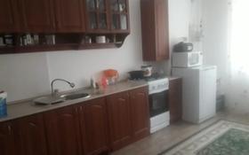 3-комнатная квартира, 85 м², 4/9 этаж помесячно, Батыс 2 1г/1 за 130 000 〒 в Актобе