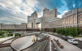 Офис площадью 6000 м², Кабанбай Батыра 19 за 5 000 〒 в Нур-Султане (Астана), Есиль р-н
