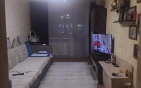 3-комнатная квартира, 60 м², 2/5 этаж, Ауэзова 4 — Наб. Славского за 26.5 млн 〒 в Усть-Каменогорске