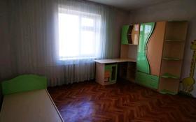3-комнатная квартира, 100 м², 2/5 этаж помесячно, Мкр. Нурсат 18 за 80 000 〒 в Шымкенте