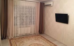 1-комнатная квартира, 41 м², 5/6 этаж, 32Б мкр, 32Б мик 8 за 8 млн 〒 в Актау, 32Б мкр
