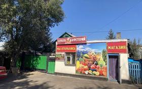 Магазин площадью 33 м², Кирпичная 34 за 70 000 〒 в Караганде, Казыбек би р-н