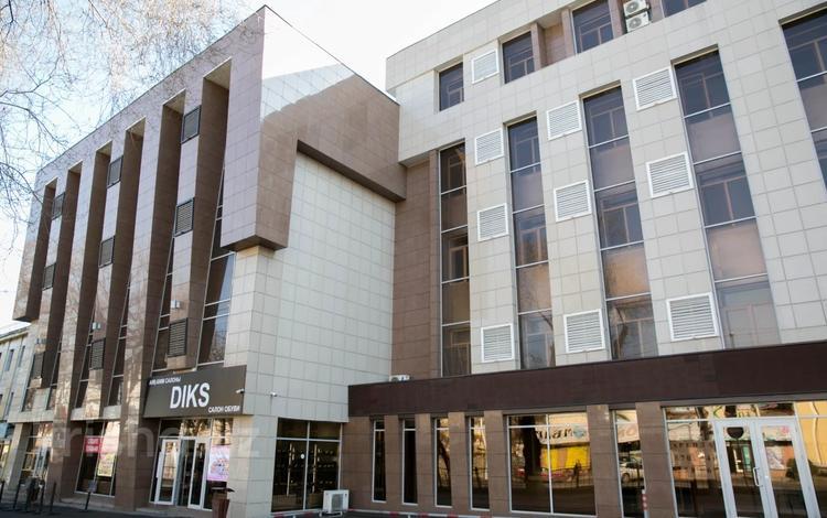 Офис площадью 2150 м², Айтеке Би 95 — проспект Сакена Сейфуллина за 3 500 〒 в Алматы