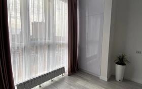 1-комнатная квартира, 48.5 м², 13/18 этаж, Кабанбай батыра 4/2 за 24.3 млн 〒 в Нур-Султане (Астана), Есиль р-н