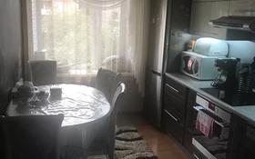 3-комнатная квартира, 68 м², 5/10 этаж помесячно, Павлова 24/1 за 160 000 〒 в Павлодаре