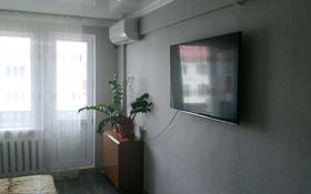 3-комнатная квартира, 62.9 м², 5/5 этаж, Авангард-3 д.74 за 13.5 млн 〒 в Атырау, Авангард-3