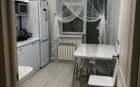 2-комнатная квартира, 50 м², 9/11 этаж, 187-ая улица 18 за 18.2 млн 〒 в Нур-Султане (Астана), Сарыарка р-н
