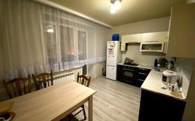 2-комнатная квартира, 65 м², 3/9 этаж, улица Алтынсарина за 20.1 млн 〒 в Костанае