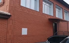 7-комнатный дом, 300 м², 9 сот., Притобольская улица 18 за 60 млн 〒 в Костанае