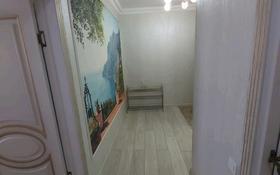 3-комнатная квартира, 70 м², 7/9 этаж, мкр Нурсат 23б — Шаяхметова за 23 млн 〒 в Шымкенте, Каратауский р-н