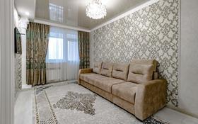 2-комнатная квартира, 70 м² посуточно, Сауран 10 — Номад за 13 000 〒 в Нур-Султане (Астана)