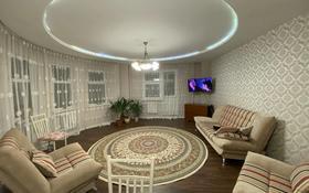 3-комнатная квартира, 93 м², 12/13 этаж, Б. Момышулы 23 за 33 млн 〒 в Нур-Султане (Астана), Алматы р-н