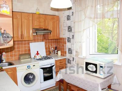 1-комнатная квартира, 28.1 м², 3/5 этаж, Чайкиной 3а за 13.4 млн 〒 в Алматы, Медеуский р-н