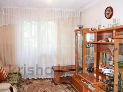 1-комнатная квартира, 28.1 м², 3/5 этаж, Чайкиной 3а за 13.4 млн 〒 в Алматы, Медеуский р-н — фото 3