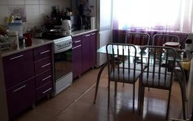 5-комнатная квартира, 120 м², 6 этаж, Ак.Чокина 23/1 — Сатпаева за 29 млн 〒 в Павлодаре