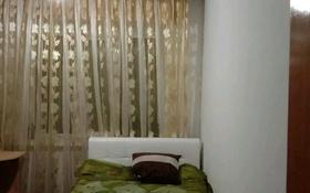 5-комнатная квартира, 92.8 м², 2/4 этаж, улица Сатпаева за 15 млн 〒 в Таразе