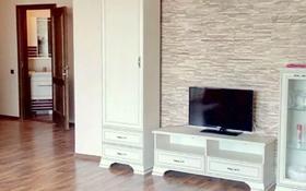 2-комнатная квартира, 54 м², 3/14 этаж, 1-я улица за 23.5 млн 〒 в Алматы, Алатауский р-н