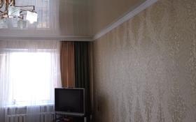 2-комнатная квартира, 49 м², 5/5 этаж, Телецентр 3 за 10 млн 〒 в Таразе