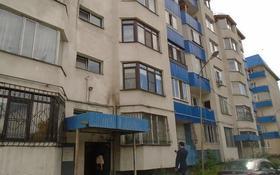 1-комнатная квартира, 42.3 м², 5/5 этаж, Достоевского 10 за 15 млн 〒 в Алматы, Турксибский р-н
