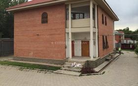 10-комнатный дом помесячно, 490 м², 13 сот., мкр Баганашыл за 550 000 〒 в Алматы, Бостандыкский р-н