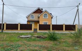 5-комнатный дом помесячно, 155 м², Нур-сити за 165 000 〒 в Актобе, Нур Актобе