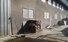 Промбаза 5 соток, Мкр Шанырак-3 за 264 000 〒 в Алматы, Турксибский р-н