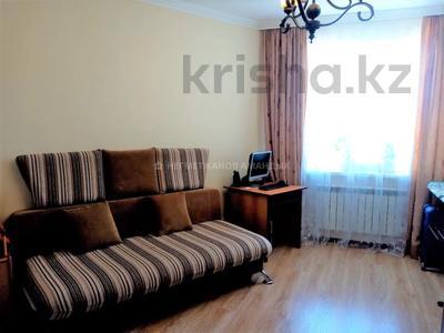 3-комнатная квартира, 81 м², 3/7 этаж, E-319 2А за 27 млн 〒 в Нур-Султане (Астана), Есиль р-н — фото 13