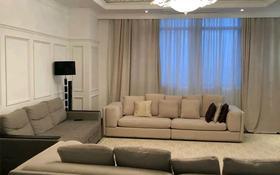 5-комнатная квартира, 213 м², 25 этаж помесячно, Байтурсынова 9 за 1 млн 〒 в Нур-Султане (Астана)