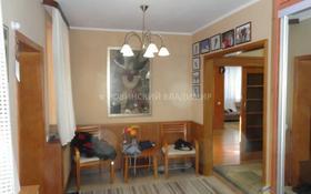 7-комнатный дом, 340.6 м², 11.45 сот., Жулдыз — Алатау за 132.6 млн 〒 в Алматы, Бостандыкский р-н