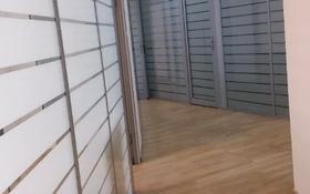 Помещение площадью 180 м², Желтоксан — Махатмы Ганди за 800 000 〒 в Алматы, Бостандыкский р-н