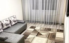 1-комнатная квартира, 32 м² посуточно, Айтиева 87 — Алмазова за 6 000 〒 в Уральске